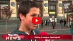 Опрос на улицах Киева
