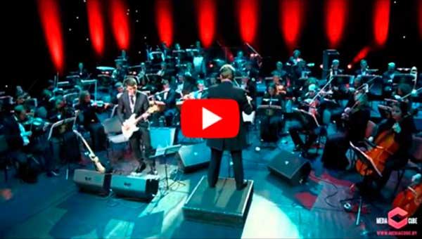 Виктор Цой — «Группа крови» в исполнении оркестра Республики Беларусь.