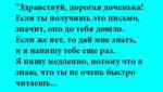 Я под столом от смеха)))