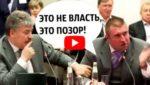 Мужик реально без страха! СКАНДАЛЬНОЕ выступление директора завода о Путине и коррупции в РФ