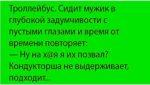 Реальный случай:  Как мужик гопников арматурой решил проучить)))