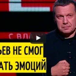Соловьев с трудом СДЕРЖИВАЕТ слёзы, рассказывая историю замученной девочки