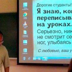 Примеры учителей, которые творчески подходят к своей профессии...