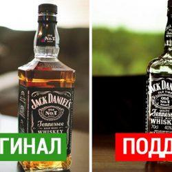 Как отличить поддельный алкоголь от оригинала. Подробная статья...