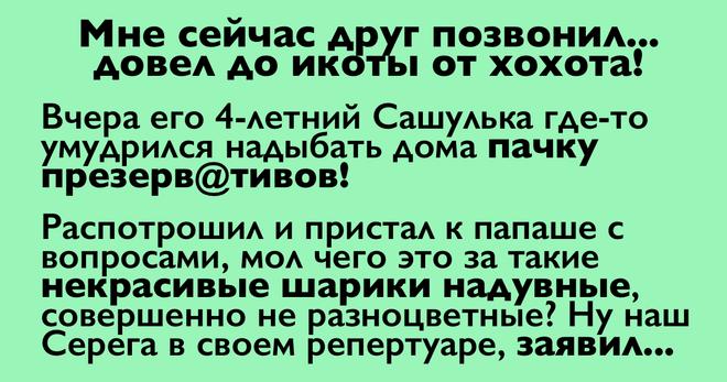 Друг из Москвы позвонил и своим рассказом просто довёл до дикой икоты от смеха…