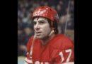 Наверняка и вы помните этот Знаменитый гол В Харламова СССР против Канады в 1974 г…